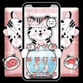 Cute Cat Koi Theme 1.1.3