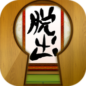 100 Washitsu :room escape game 1.0.5