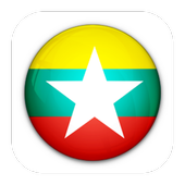 Burma News | Myanmar News app | Myanmar Newspapers 1.2