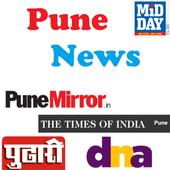 Pune News 1.0