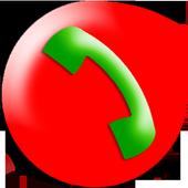 Call Recorder Professional 1.0