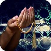Islam Daily Duas Malayalam 1.0