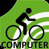 On Bike Computer 1.6
