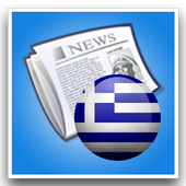 Greece NewsDaingoNews & Magazines