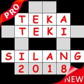 TTS Terbaru Juli 2018 1.0