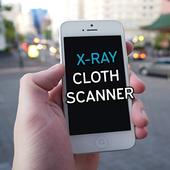 X-Ray Cloth Scanner v3 Prank 2.5.0