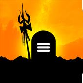 Lord Shiva MP3: Aarti, Bhajan, Mantra, Stotram 1 0 APK