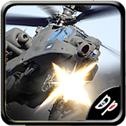 Apache Gunner 7.0
