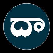 Dasubhashitam Vidya 1.3.0