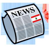 Lebanon News Online 1.0
