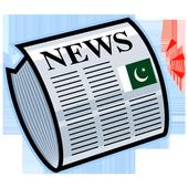 Pakistan News Online 3.0