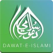 e-Raseed 2.2