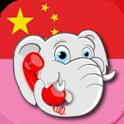 Daxiang Talk - Conversation 1.0.0