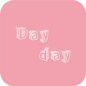 데이데이 - 일기,다이어리,유언 1.0