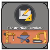 Construction Calculator - Building Materials 2.0