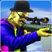 Deadly Sniper Reloaded: Freestyle Range Shooter 1.0