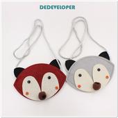 Adorable Handmade Children Bag 1.0