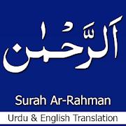 Namaz E Nabvi Darussalam (namaz ka tarika) In Urdu 1 0 APK Download