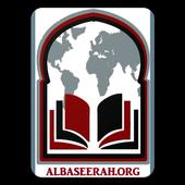 ALBASEERAH 5.1
