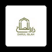 Darul Islah (Teaneck Masjid) 6.0