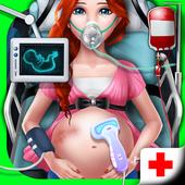 Pregnant Emergency Surgery 1.1.14