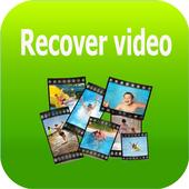 com.deletedvideores.kamalmido 1.2