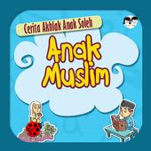 Dongeng Anak Islami 1.0