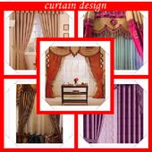 Curtain Design Living Room 2.0