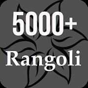 5000+ Latest Rangoli Designs 8