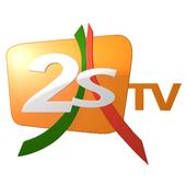 2STV Replay 1.2