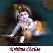 Krishna Chalisa 1.0.5