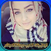 com.devapps365.taarof 1.0