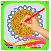 Mandala Coloring Page Pro 1.0