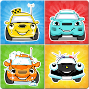 Cars memory game for kidsOwlet games for kidsPuzzleBrain Games