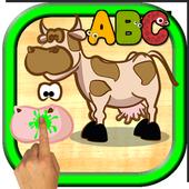 Alfabeto com Animais Puzzle infantil 1.0.0.2