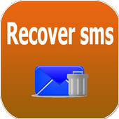 recover sms messages 73.0