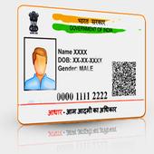 Update aadhar Download aadhar (link aadhaar pan) 0.0.8