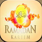 بطاقات رمضان 2017 2.0.4