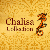 Chalisa Collection 1.0