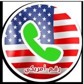 com.devsapps.usrakm.wahmi 2.1
