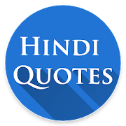 Hindi Quotes - Famous people inspirational quotes 1.5.0