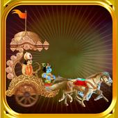 Krishna Arjun 1.2