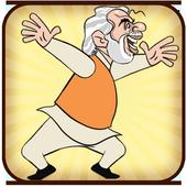 Modi Run 5.0