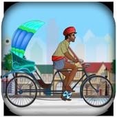 Rickshaw 2.2