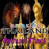amazing thailand Pathum Thani 1.1
