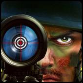 Target Range Shooting Master deluxe 1.0