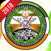 Indian Clock Live Wallpaper 2018: Widget 3D Clock 1.4