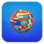 World Flags Quiz 3.0.0
