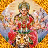 Durga Ashtottara ShataNamavali 1.2