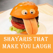 Shayaris That Make you Laugh -हँसा देने वाली शायरी 1.0